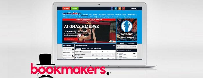 Sportingbet Mobile Site