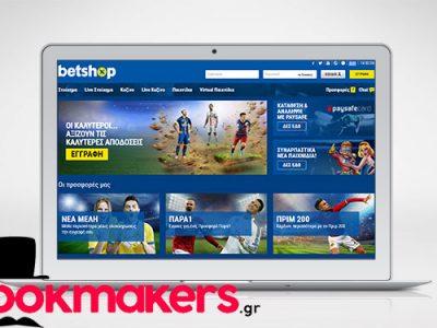 Betshop mobile 2