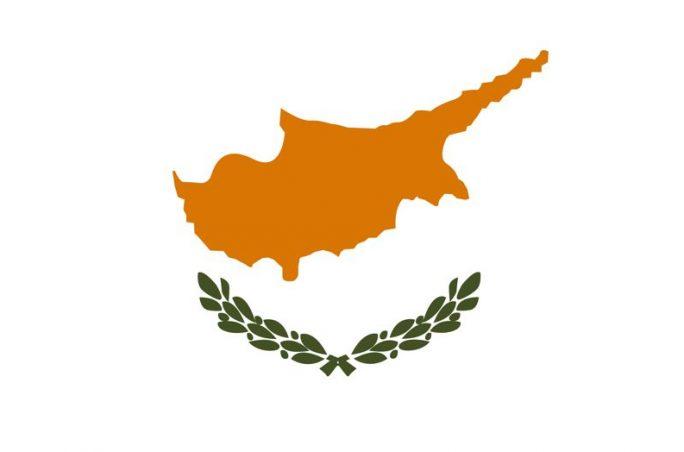 στοιχηματικές εταιρίες στην Κύπρο