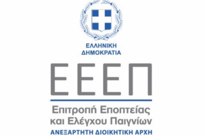 Gambling Law at Greece