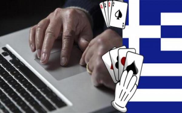 ελληνική στοιχηματική αγορά
