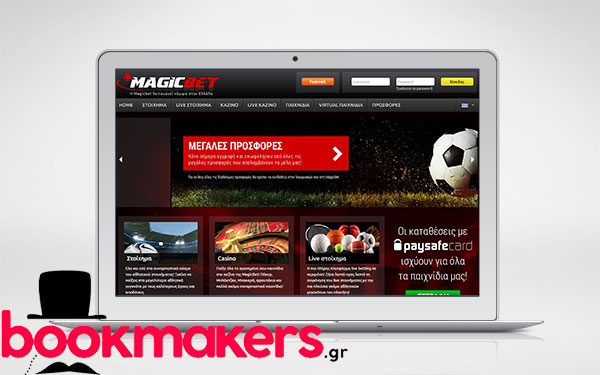Magicbet laptop