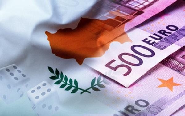 κύπρος νομοθεσία