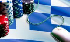 greece gambling