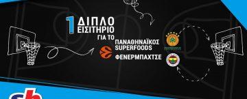 sportingbet facebook