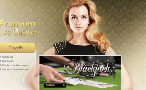 interwetten-live-casino-3
