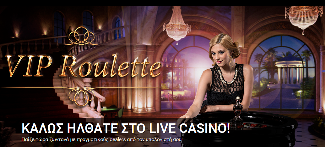 interwetten-live-casino-2