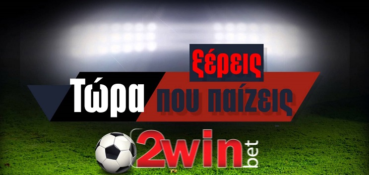 2win-bet-live-eurolague
