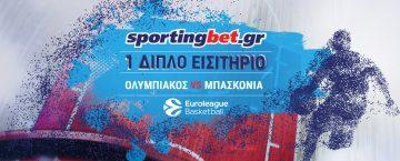 Olympiacos_Baskonia_Euroleague (1)