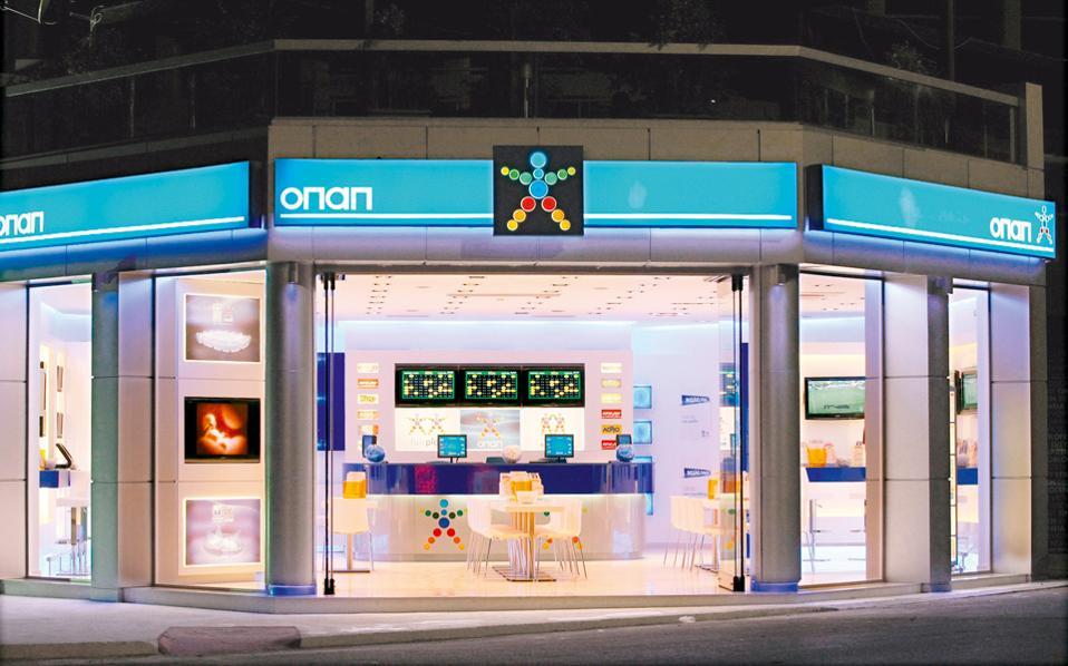 οπαπ κατάστημα