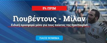 sportingbet juventus-milan