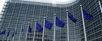 ευρωπαικη επιτροπη
