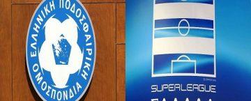 Στοίχημα Super League ΕΠΟ