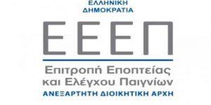 ΕΕΕΠ νέο νομοσχέδιο