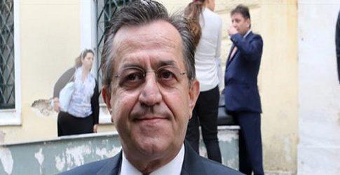 Παράνομος τζόγος Νικολόπουλος
