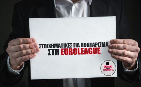 euroleague στοιχημα