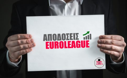euroleague apodoseis