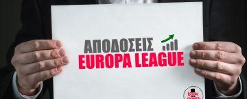 apodoseis europa league