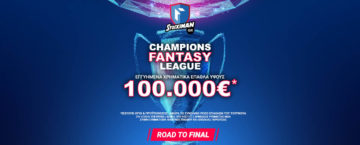 UCL-FANTASY-ROAD-TO-FINAL