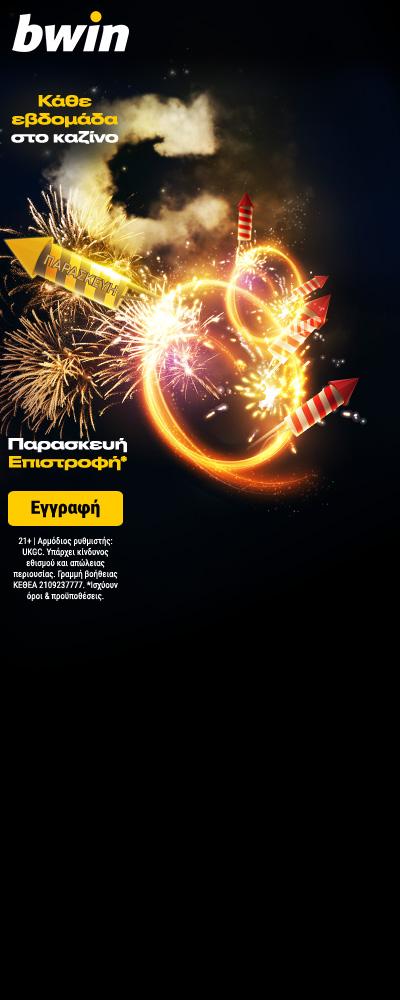 bwin-casino-promo-400x1000_L