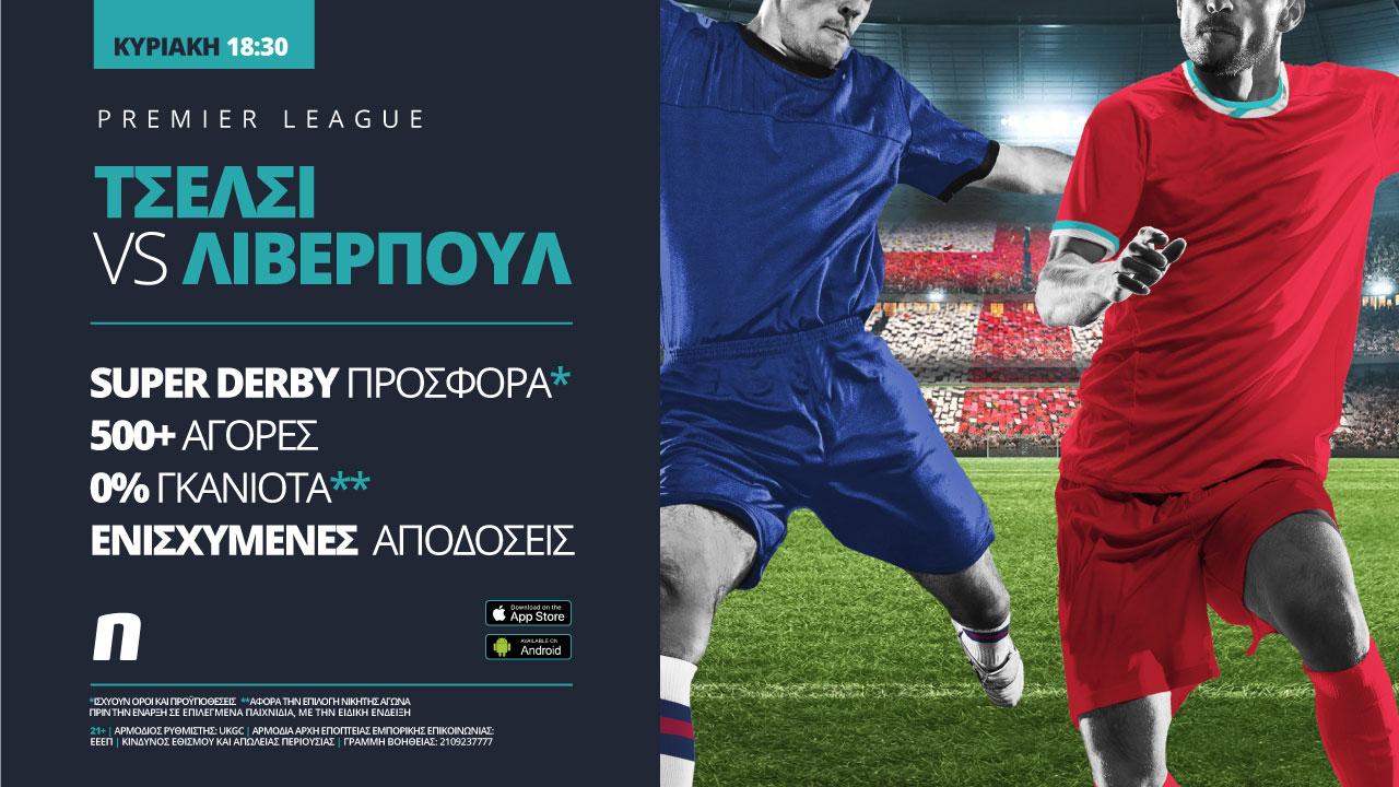 Chelsea-vs-Liverpool-press