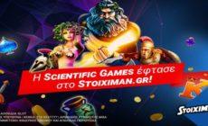 Stoix_Cas_ScientificG_genr_social_800x500
