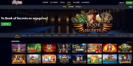 Pamestoixima.gr Casino