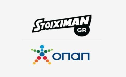 stoiximan-opap