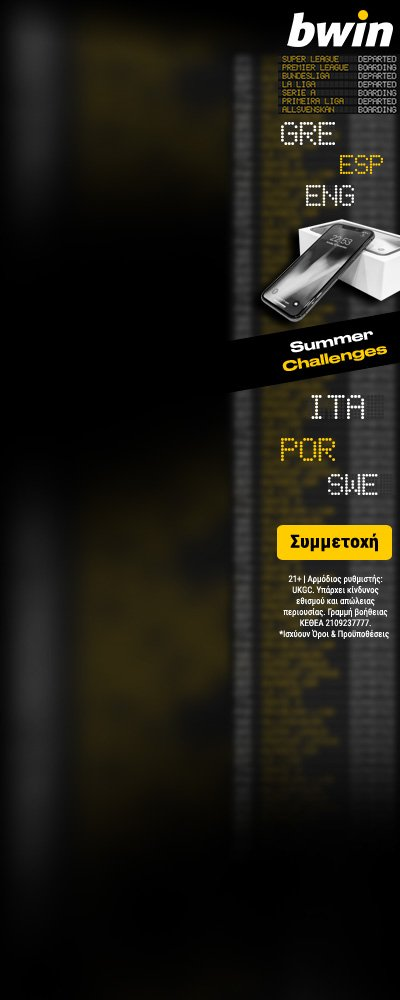 Bwin Summer Challenges_400x1000_L