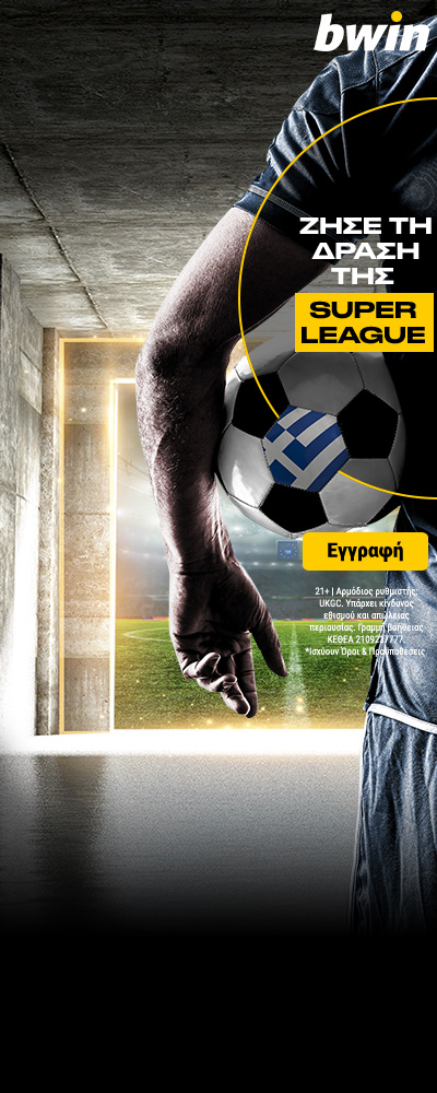 Bwin_superleague_400x1000_L