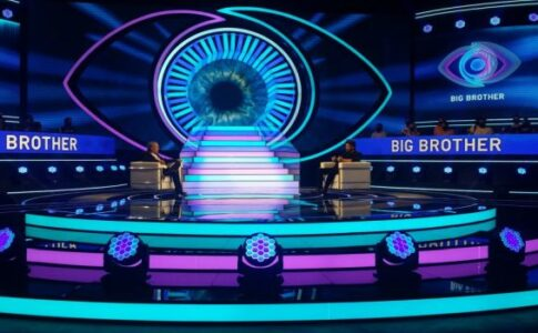 Big Brother Στοίχημα