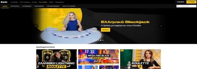 Bwin Casino Live