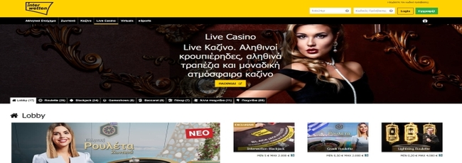 Interwetten Casino Live