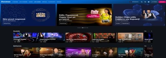 Stoiximan Casino Live