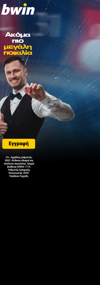 Bwin_Greek_Tables_350x1000_R