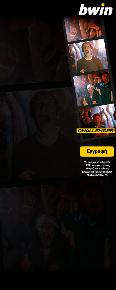 Bwin_challenges_400x1000_L