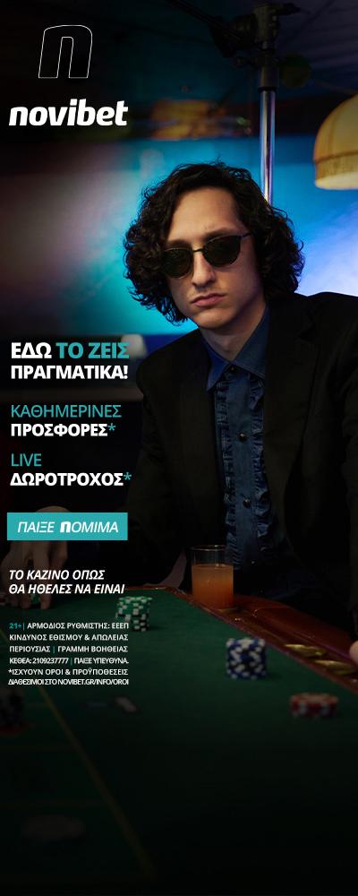 Novibet_casino_new_slots_400x1000_R_C