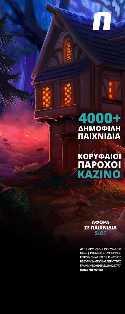 Novibet_left-skin_400x1000_slots