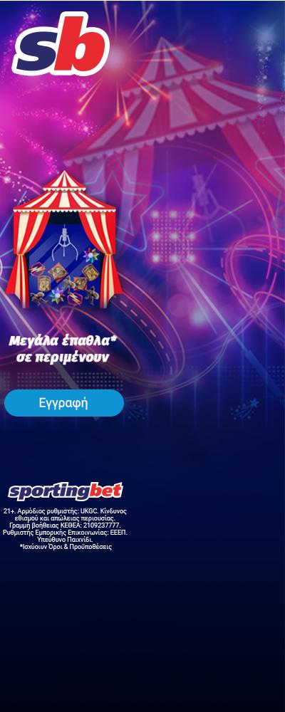 Sportingbet_Cas_Jackpots_400x1000_R