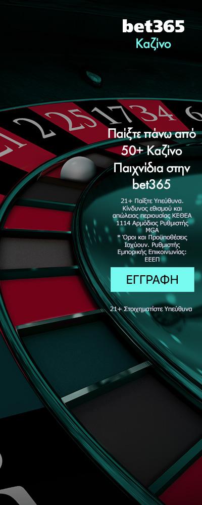 Bet365_casino_400x1000