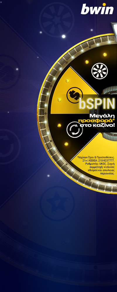 bspin-400x1000_left