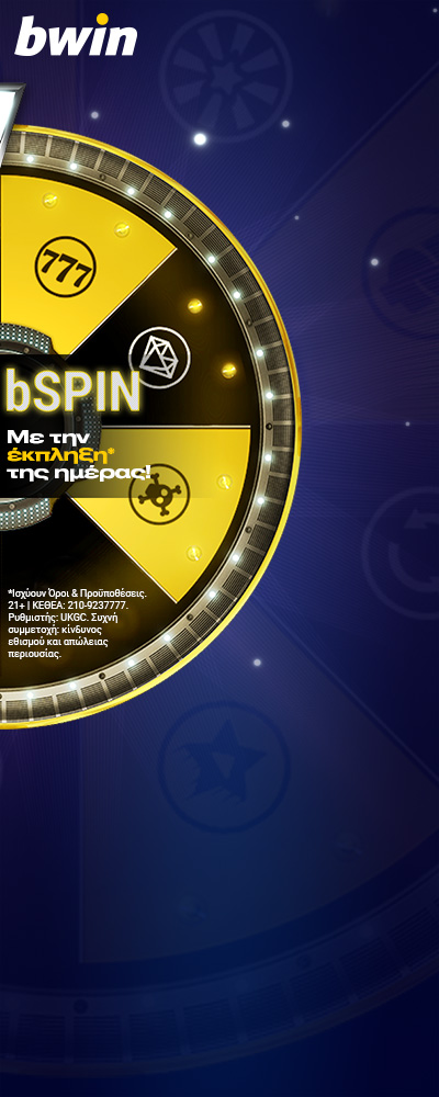 bspin-400x1000_right