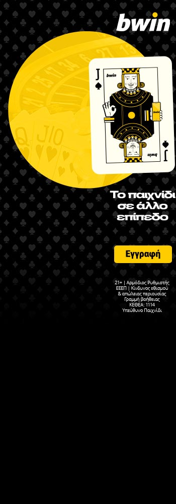 Bwin_Coin_400x1000_L