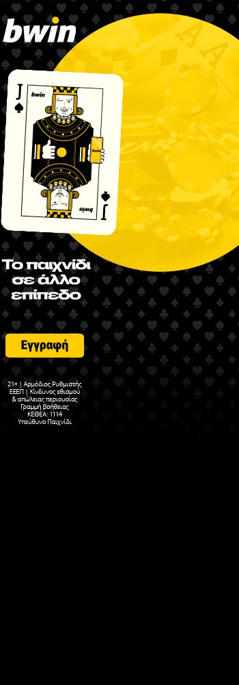 Bwin_Coin_400x1000_R