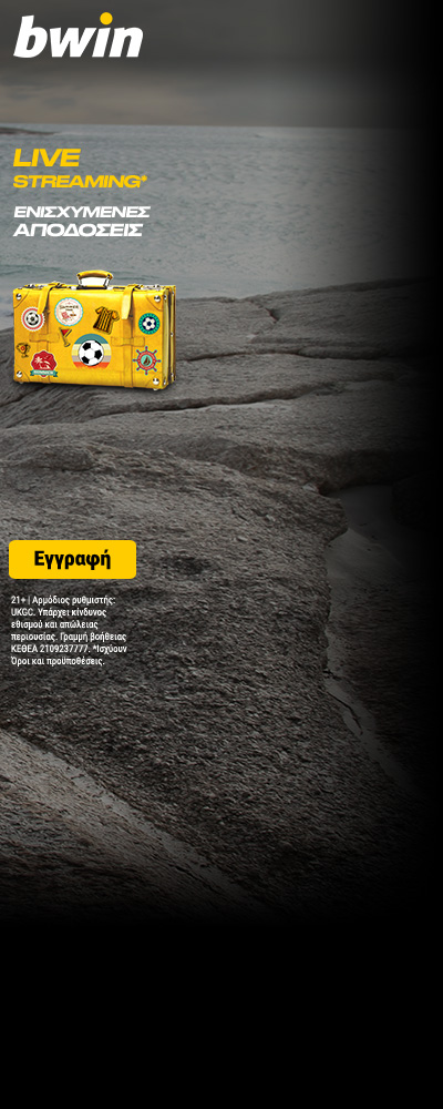 Bwin Summer Challenges_400x1000_R