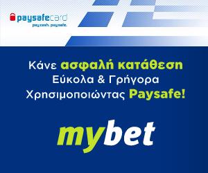 mybet paysafe 300x250