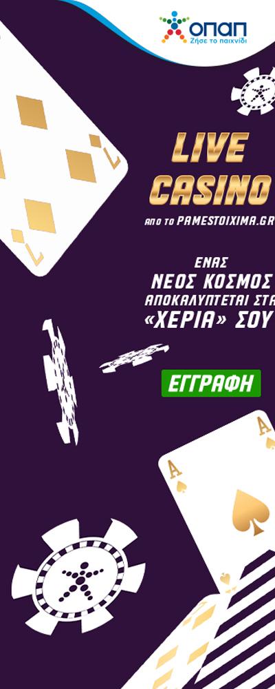 pamestoixima_casino_left 400x1000