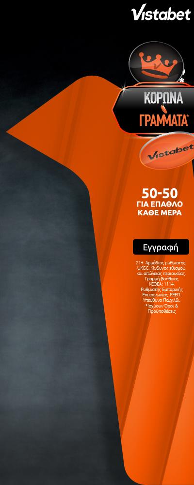 Vistabet_korona_400x1000_left
